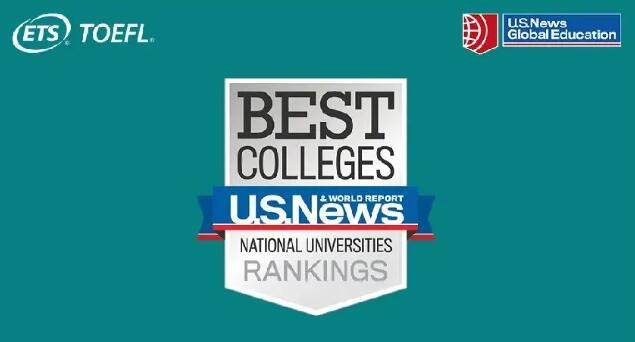 2022年U.S. News全美院校排名出爐!托福多少分能進TOP100?